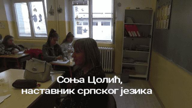 Snapshot_961